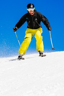SKI.BG > SKI in Bulgaria > Where to ski and board in May